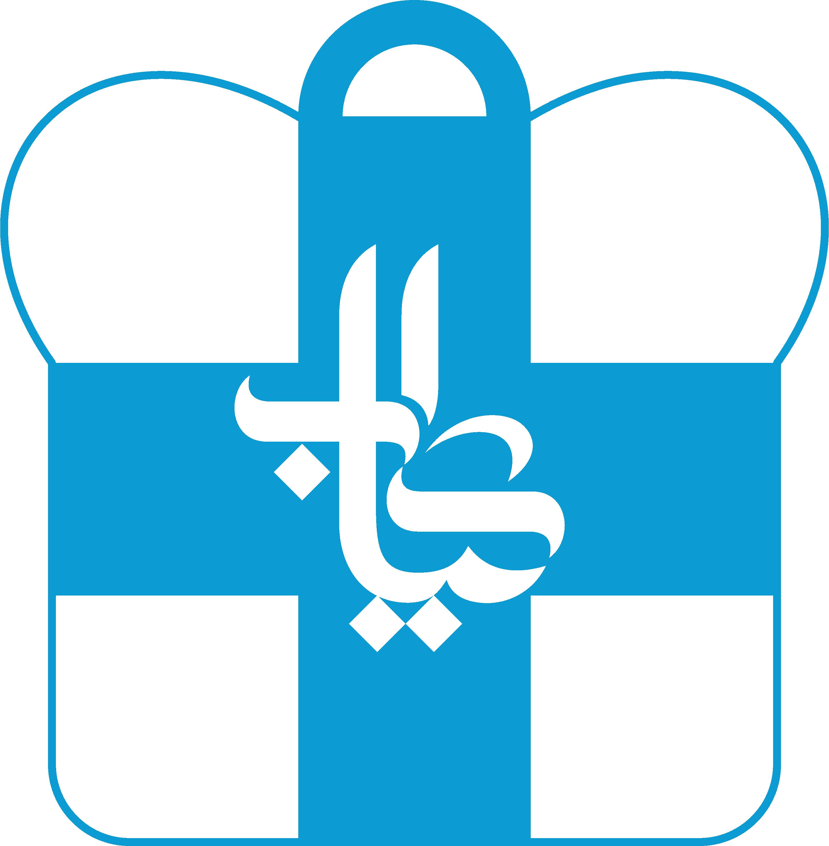 iran medical store